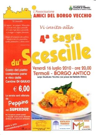scescille_2010.jpg